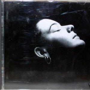 Image for 'I Hear So I Am'