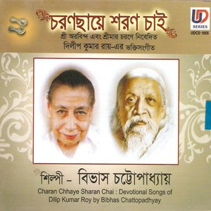 Imagem de 'Charan Chhaye Sharan Chai'