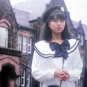 Image for '島田奈美'