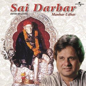 Image for 'Sai Darbar'