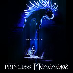 Image for 'Princess Mononoke'