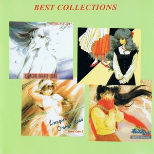 Image for 'Best Collection'