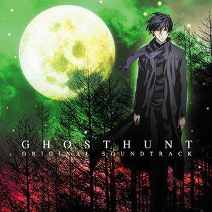 Image for 'Ghost Hunt Original Soundtrack'