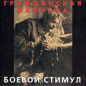 Image for 'Самоотвод'