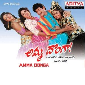 Image for 'Amma Donga'