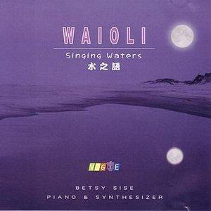 Image for 'Waioli(Singing Waters)'
