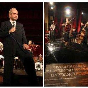 Image for 'Псой Короленко & All Stars Klezmer Band'