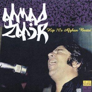 Imagen de 'Hip 70's Afghan Beats!'
