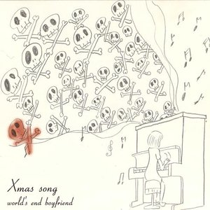 Image for 'Xmas Song'