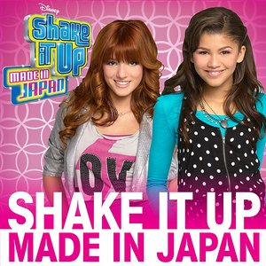 Image for 'Shake It Up: Made In Japan'