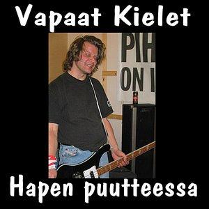 Image for 'Hapen puutteessa'