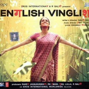 Image for 'English Vinglish'