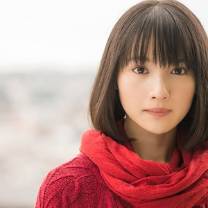 Image for '新山詩織'