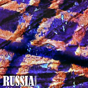 Image for 'Russia 7'''