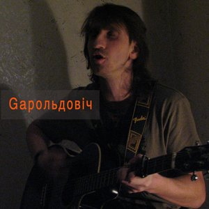 Image for 'Garoldovich'