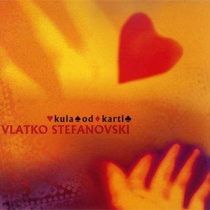 Изображение для 'Kula od Karti'