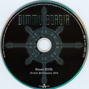 Image for 'Stormblåst (bonus disc)'