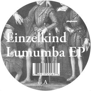 Image for 'Lumumba EP'
