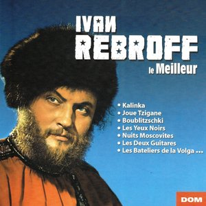 Image for 'Best of Ivan Rebroff'