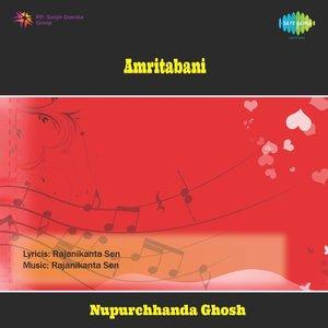 Image for 'Amritabani'