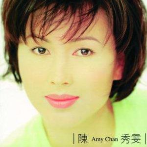 Image for 'Nu Ren Bei Hou'