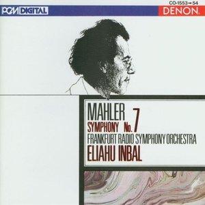 Image for 'Symphony No. 7: I. Langsam - Allegro'