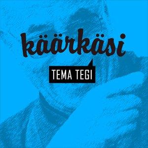Bild för 'Tema Tegi'