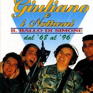 Image for 'Il ballo di Simone'
