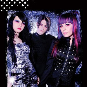 Image for 'Lunarclick'