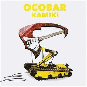 Image for 'Kamiki'