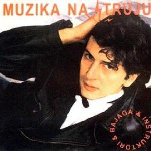 Image for 'Muzika na struju'