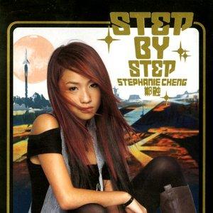 Imagem de 'Step By Step'