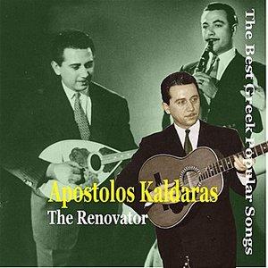 Bild för 'Apostolos Kaldaras, The Renovator, The Best Greek Popular Songs, Recordings 1947-1958'