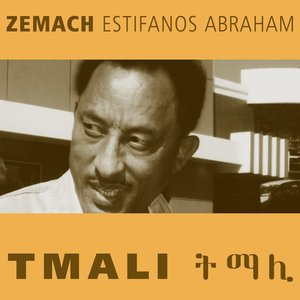 Imagem de 'Tmali (Eritrean music)'