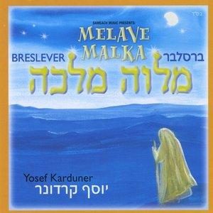 """""""Breslever Melave Malka""""的图片"""