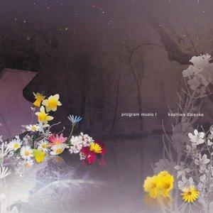 Bild för 'Program Music I'