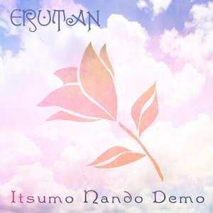 Image for 'Itsumo Nando Demo (Always With Me)'