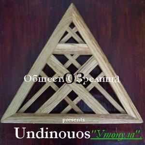 Image for 'Undinous Утонула'
