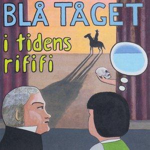 Image for 'Lustfärden'