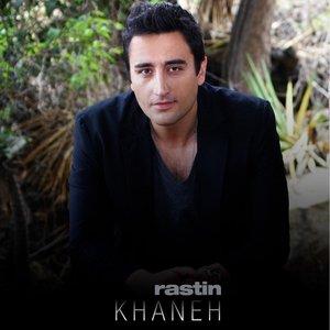 Image for 'Khaneh'