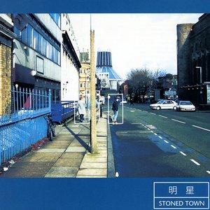 Bild für 'STONED TOWN'