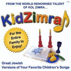 Image for 'KidZimra'