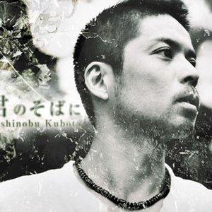 Image for 'Toshinobu Kubota'