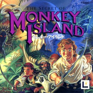 Bild für 'The Secret of Monkey Island'