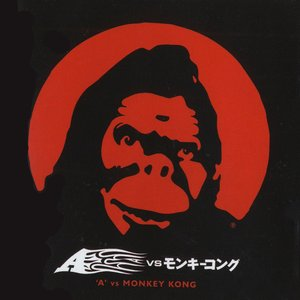 Image for 'A vs. Monkey Kong'