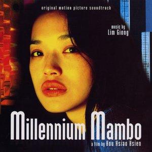 Bild für 'Millennium Mambo'