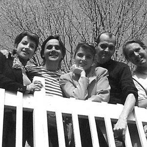 Image for 'La Bande Magnétik'