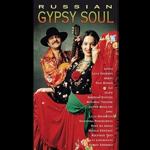 Bild för 'Russian Gypsy Soul 2'