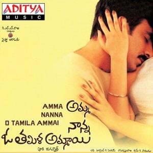 Image for 'Amma Nanna O Tamila Ammai'