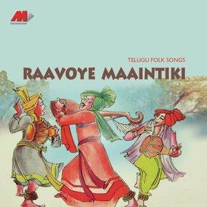 Image for 'Ravoye Maaintiki'